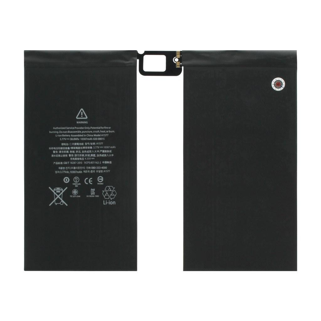 تصویر باتری اورجینال اپل آیپد پرو 12.9 اینچ 2015 مدل A1577 ظرفیت 10307 میلی آمپر ساعت Apple iPad Pro 12.9 inch 2015 - A1577 10307mAh Original Battery