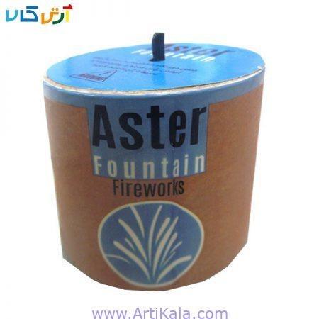 آتش بازی و نور افشانی نارگستر مدل ASTER