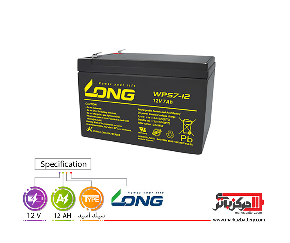 تصویر باتری یو پی اس 12 ولت 12 آمپر لانگ Long 12AH - 12V VRLA Battery