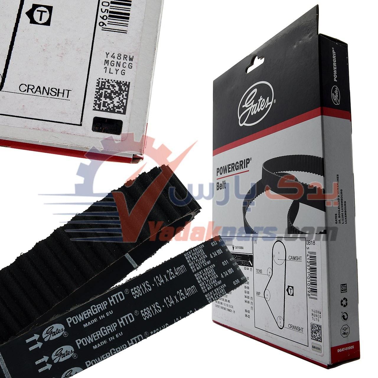 تصویر تسمه تایم پژو۲۰۶تیپ۵و۶/پژو۲۰۷/رانا/۴۰۵SLX برند پاورگریپ (اصلی) GATES Power Grip Timing Belt 5581XS Citroen & Peugeot Made in EU
