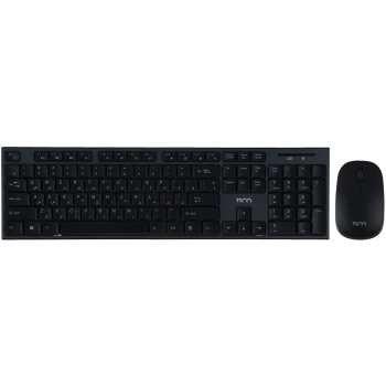 کیبورد و ماوس بی سیم تسکو مدل TKM 7020W | TSCO TKM 7020W Wireless Keyboard and Mouse
