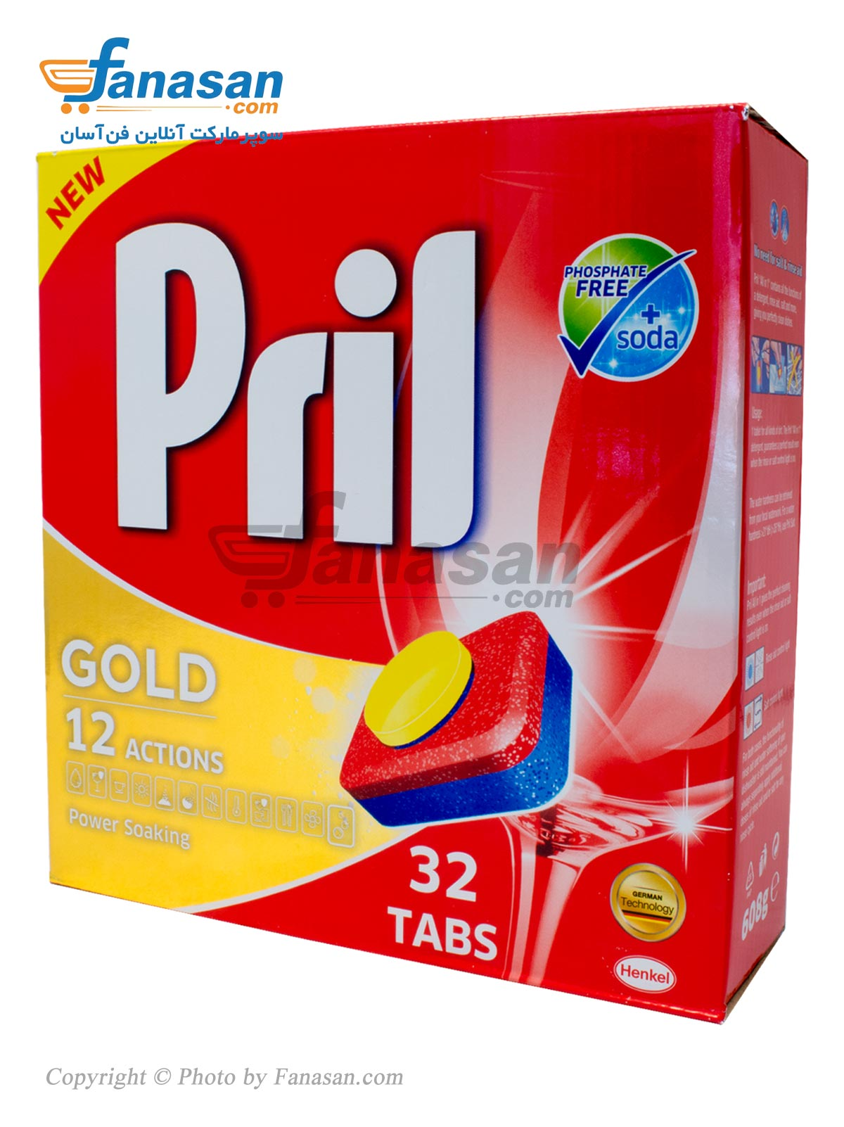 قرص ماشین ظرفشویی پریل مدل طلایی بسته 32 عددی   Pril Gold power soaking 32 pcs