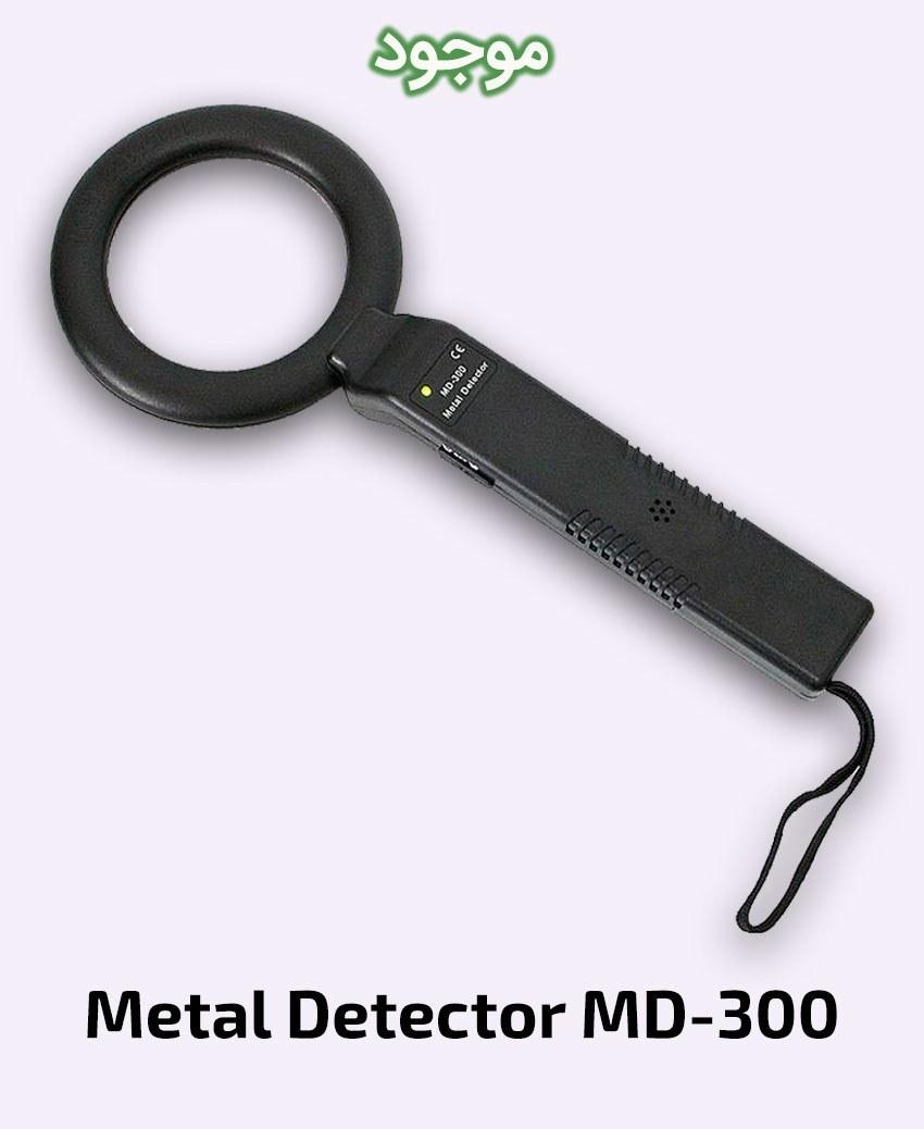 تصویر راکت فلزیاب و موبایل یاب MD-300