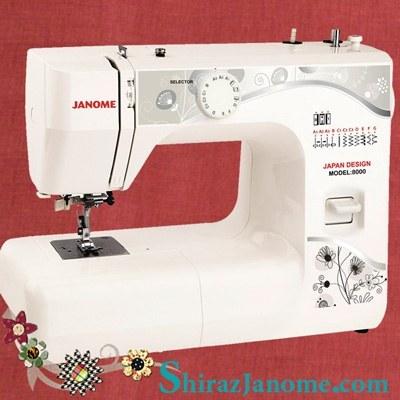 چرخ خیاطی و گلدوزی ژانومه Janome 8000 Sewing Machine