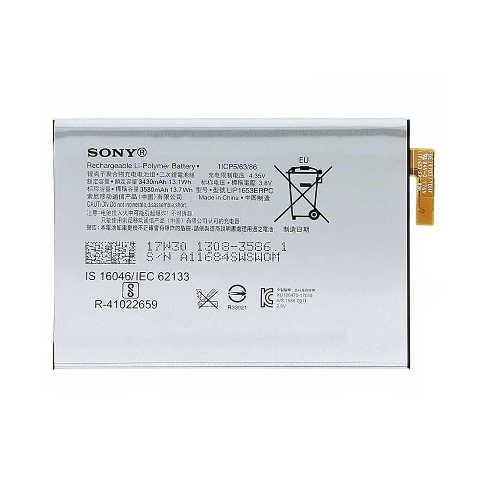 تصویر باتری سونی Sony Xperia XA1 Plus