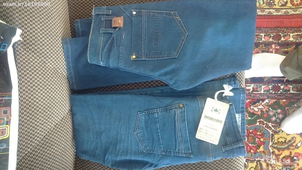 دو عدد شلوار جین نو ( شلوار لی ) | سایز 32 ایرانی و 42 خارجی