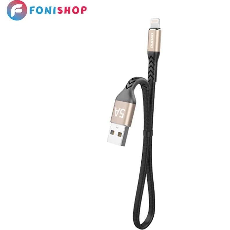 تصویر کابل اصلی پاوربانک Lightning دودا 23 سانتی متر DUDAO 23CM 5A Data Cable L10 Lightning