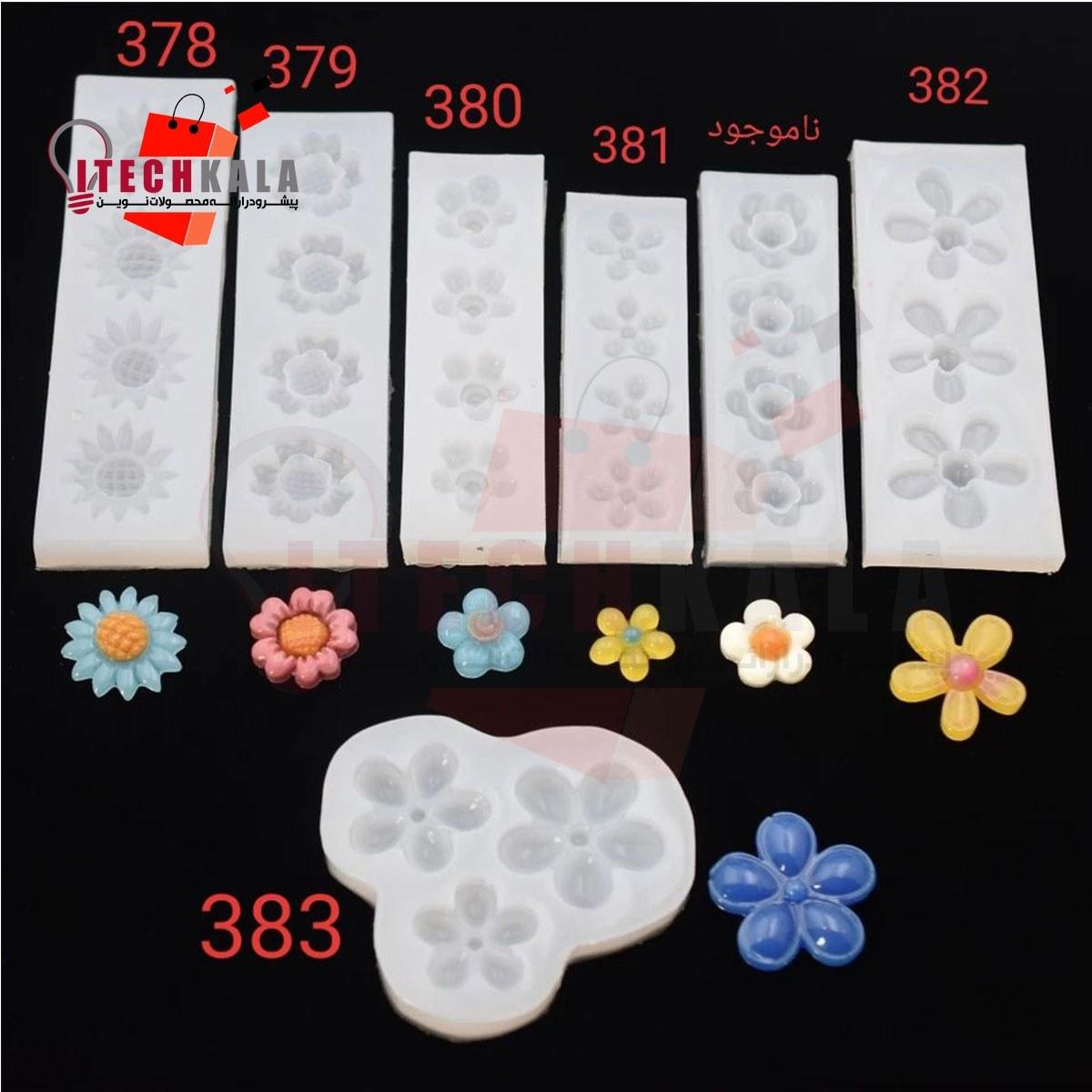 تصویر قالب سیلیکونی گل سر کد 379