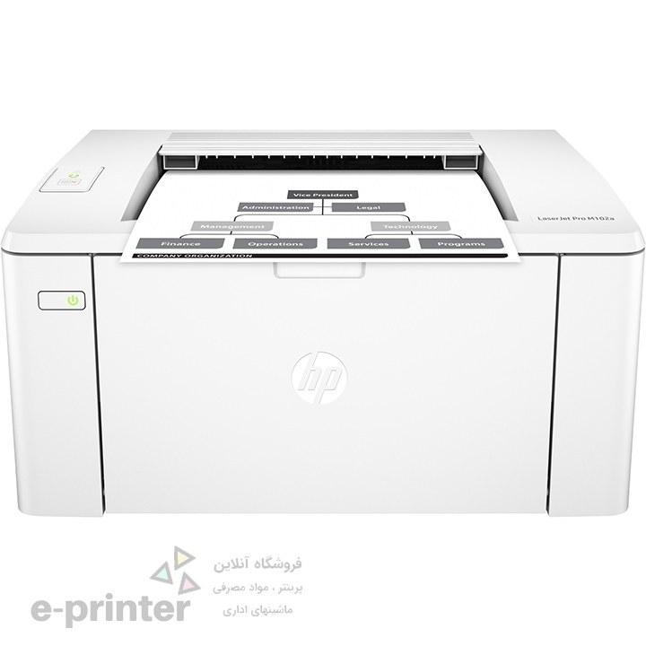 تصویر پرینتر لیزری اچ پی مدل LaserJet Pro M102a HP LaserJet Pro M102a Laser Printer