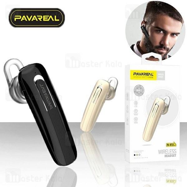هندزفری بلوتوث تک گوش پاوارئال Pavareal PA-BT32 Wireless Headset