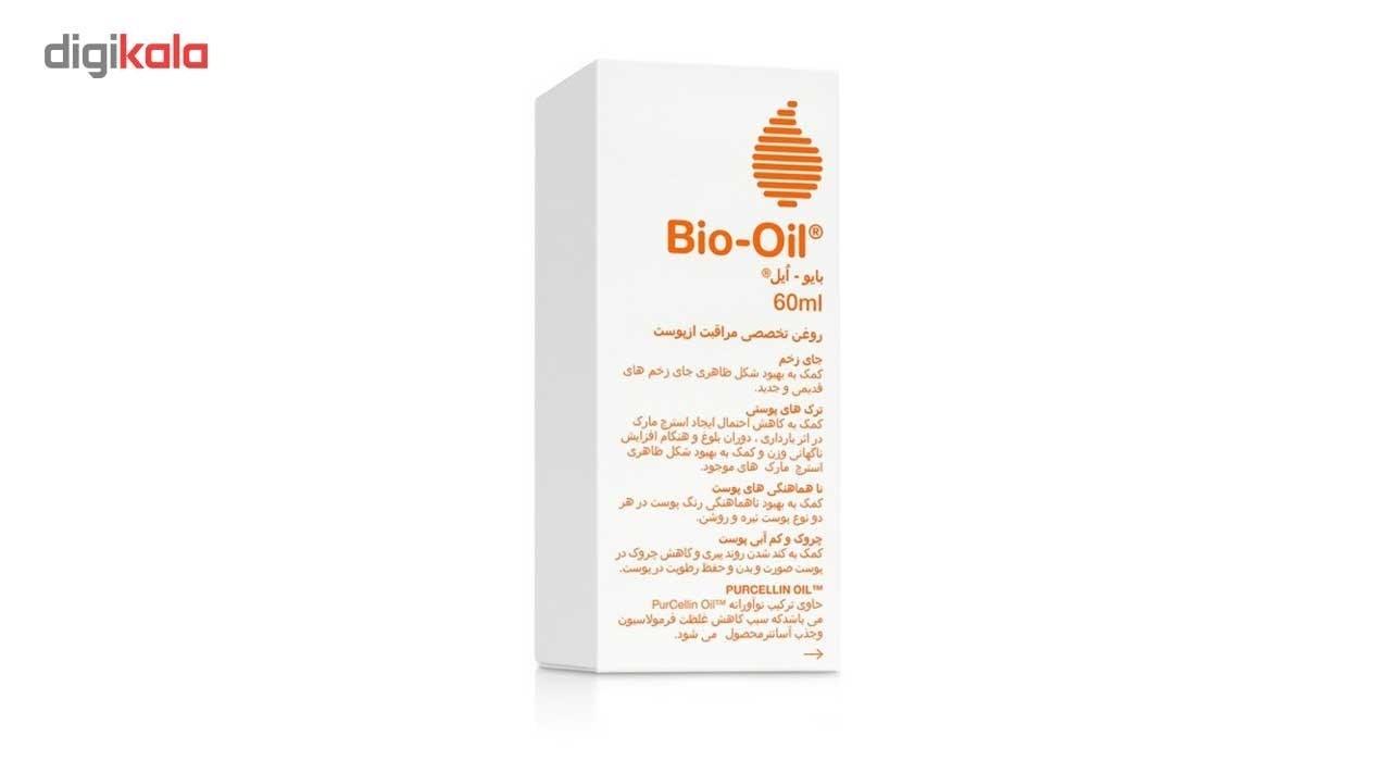 img روغن ترمیم کننده پوست بایو ایل مدل Specialist Skincare حجم 60 میلی لیتر Bio Oil Specialist Skincare Repairing Oil 60ml