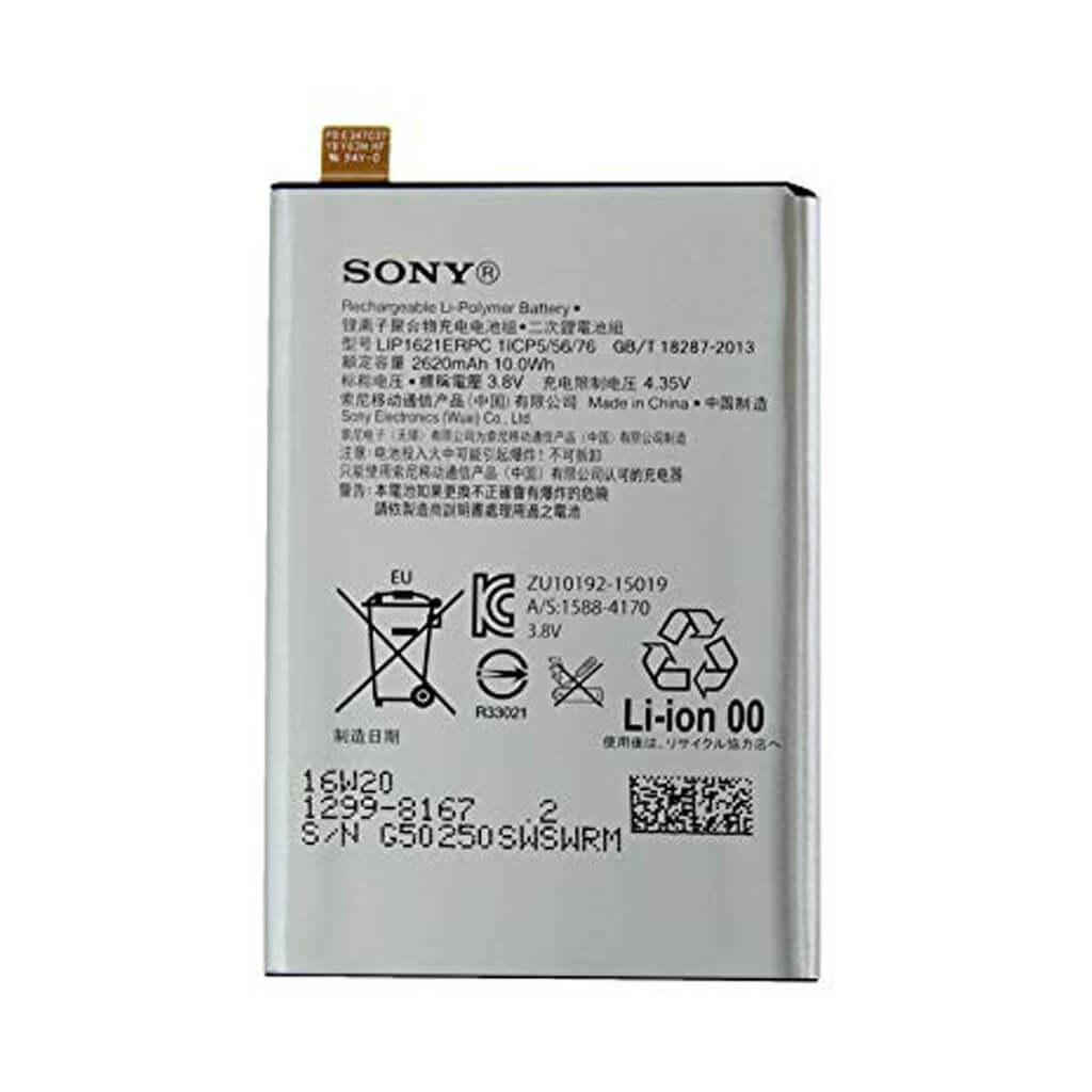 تصویر باتری اصلی گوشی سونی Sony Xperia L1 Sony Xperia L1 Original Battery
