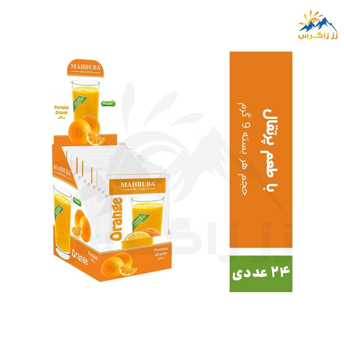 تصویر پودر شربت MAHBUBA با طعم پرتقال بسته 24 عددی