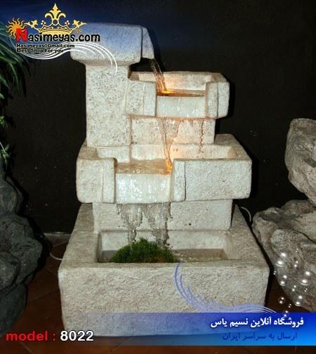 تصویر آبنما طرح حوض سنگی ۴ طبقه کد ۸۰۲۲