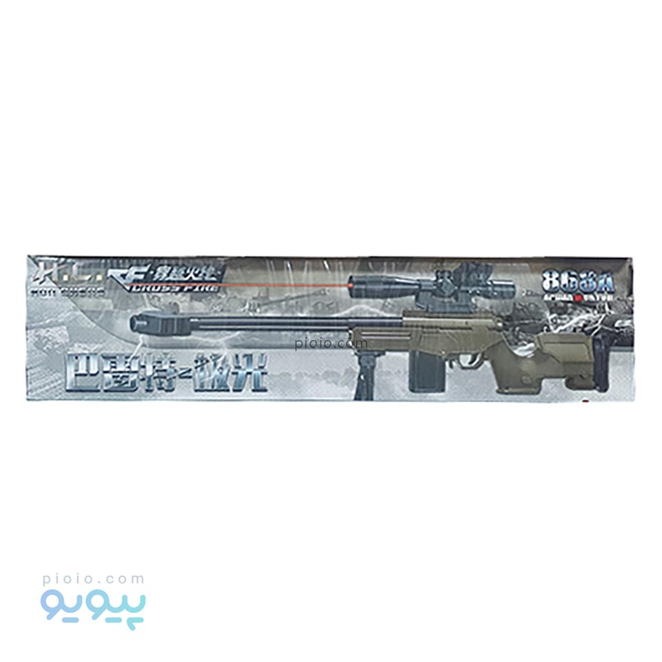 تفنگ ساچمه ای مدل ۸۶۸A |