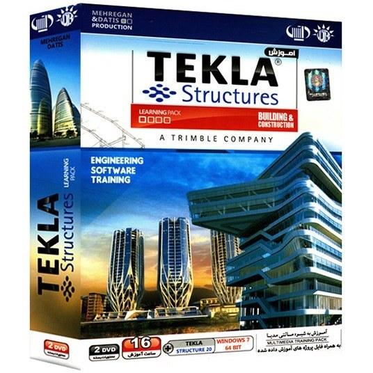 img آموزش 20 Tekla Structures گروه نرم افزاري مهرگان و داتيس Mehregan And Datis Tekla Structures 20 Tutorials