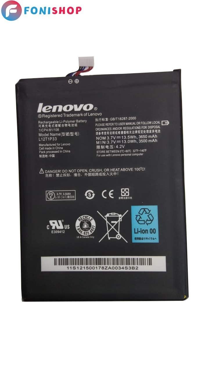 main images باتری اصلی تبلت لنوو Idea Tab A3000 مدل L12T1P33 Battery Lenovo Idea Tab A3000 - L12T1P33