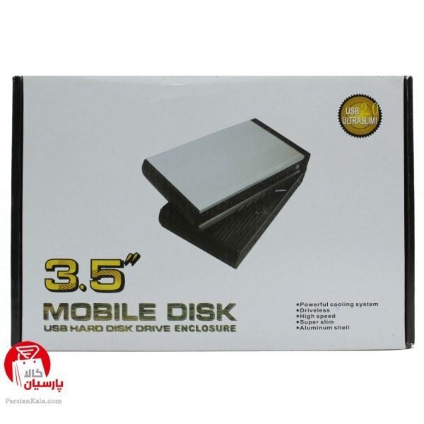 باکس هارد لپ تاپ 3.5 اینچ USB 2.0 برند D-NET | D-net 3.5 inch USB 2.0 External HDD