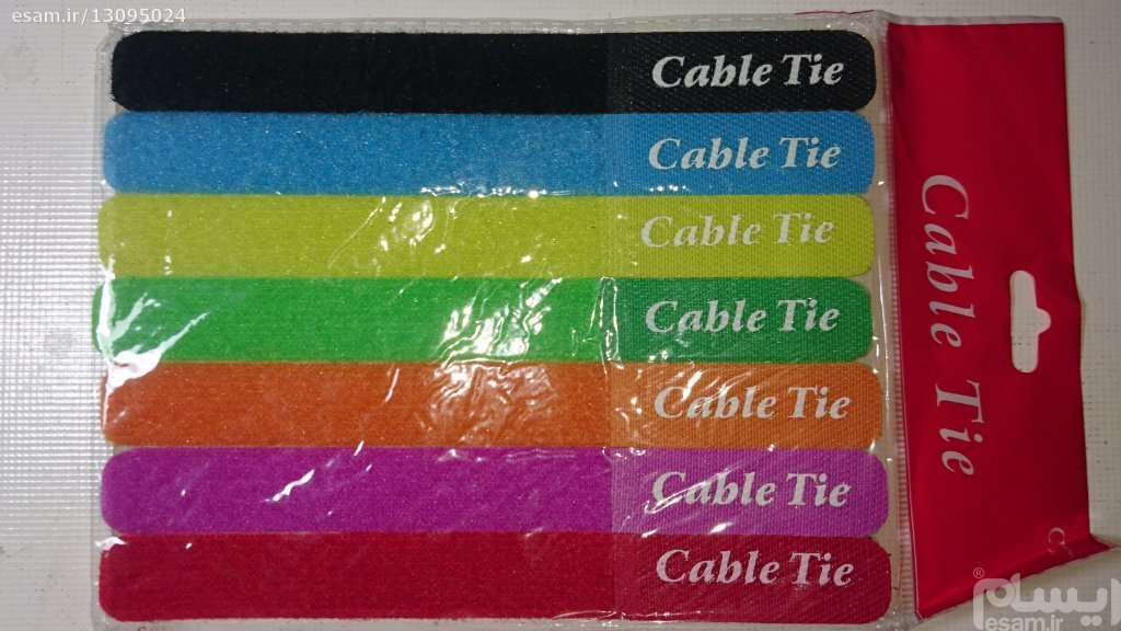 سیم/کابل جمع کن چسبی رنگی   یک بسته 7 تایی - قابل استفاده برای جمع کردن کابهای شلوغ پشت سیستم و وسایل صوتی و تصویری