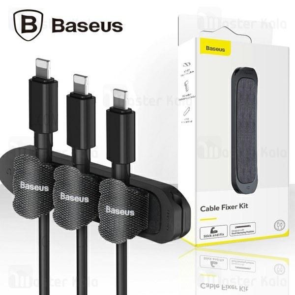 تصویر گیره نگهدارنده کابل بیسوس Baseus Cable Fixer Kit TZACGX-01 طراحی چسبنده