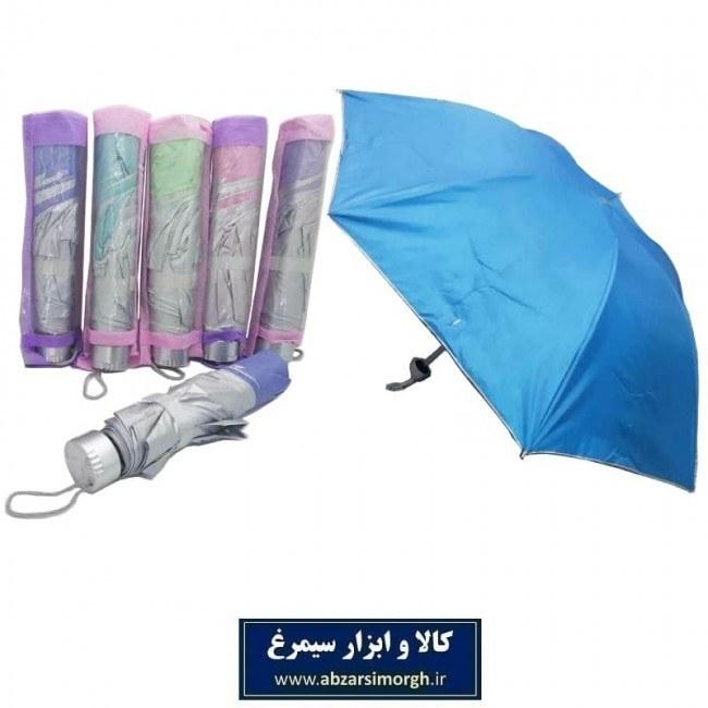 تصویر چتر دسته تاشو کاور دار کم جا HCH-005