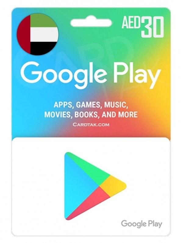 تصویر گیفت کارت گوگل پلی 30 درهم امارات متحده عربی (United Arab Emirates)