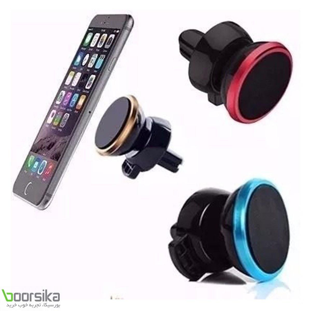 پایه نگهدارنده موبایل Magnetic Air vent moumt