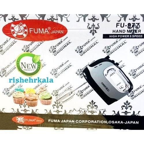 main images همزن برقی فوما مدل FU-977 بازرگانی دشت _ (بهترین را از ما بخواهید)
