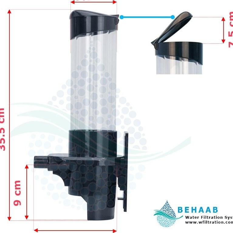 تصویر جا لیوانی آب سردکن پدالی کوچک Dispenser Cup Holder