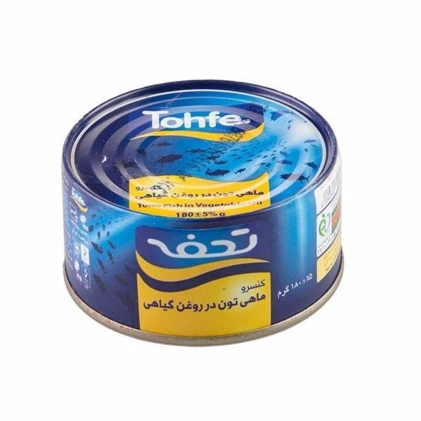 کنسرو تن ماهی تحفه در روغن گیاهی مقدار 180 گرم