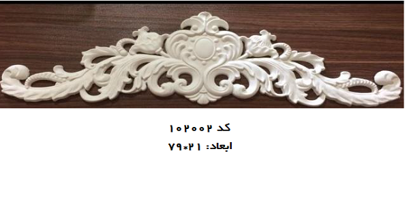 تصویر گچ بری گل کد 102002