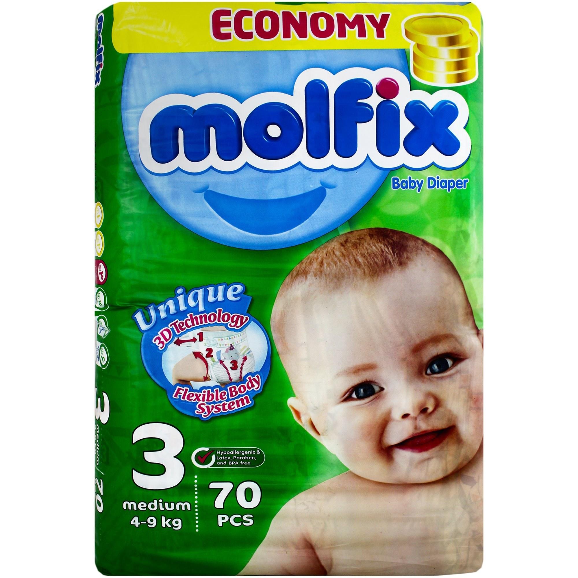 تصویر پوشک کامل بچه Economy سایز 3 مولفیکس 70 عددی ا - -