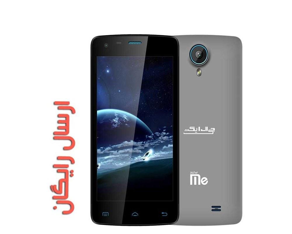 تصویر گوشی موبایل جی ال ایکس مدل GLX Z1