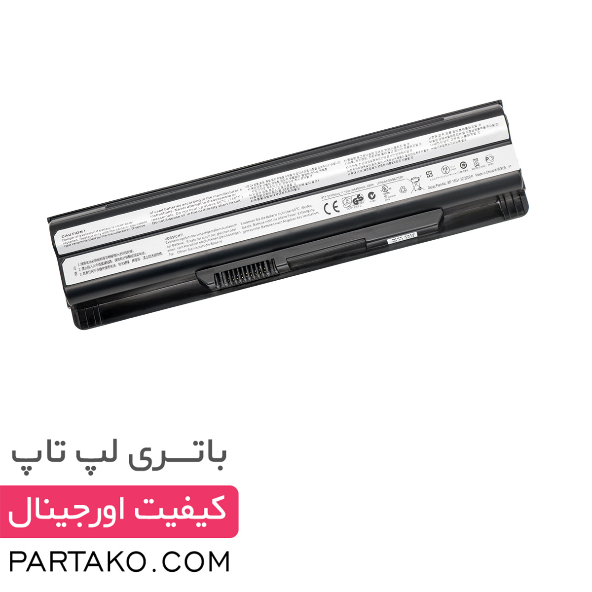 تصویر باتری لپ تاپ ام اس آی Laptop Battery MSI GE60 CX61 E1311 Laptop Battery BTY-S14 BTY-S15 for MSI CR650 CX650 FX600 GE60 GE70