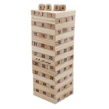 بازی هیجانی جنگا(برج هیجان)عددی |