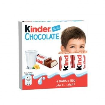 تصویر شکلات کیندر 4تایی