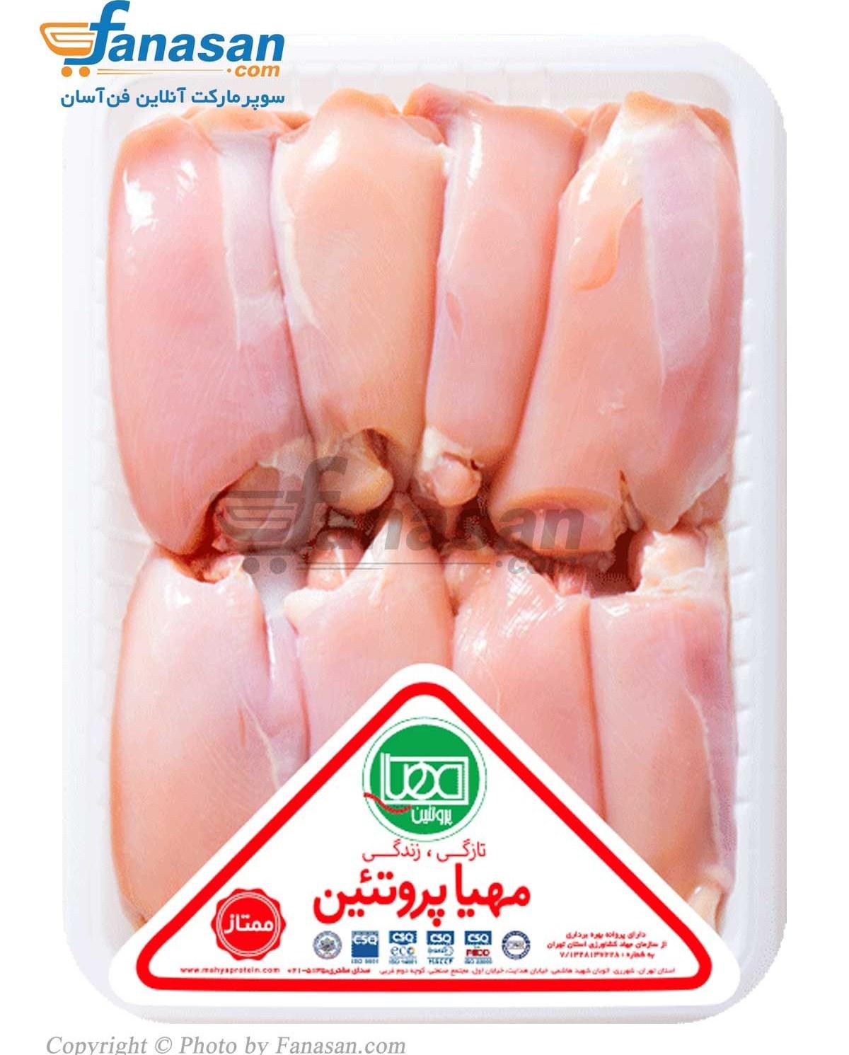 جوجه کباب ران مرغ مهیا پروتئین 900 گرم   MahyaProtein chicken barbecue 900 gr