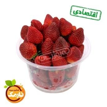 عکس توت فرنگی کرجی اقتصادی هایپر میوه نارمک  توت-فرنگی-کرجی-اقتصادی-هایپر-میوه-نارمک