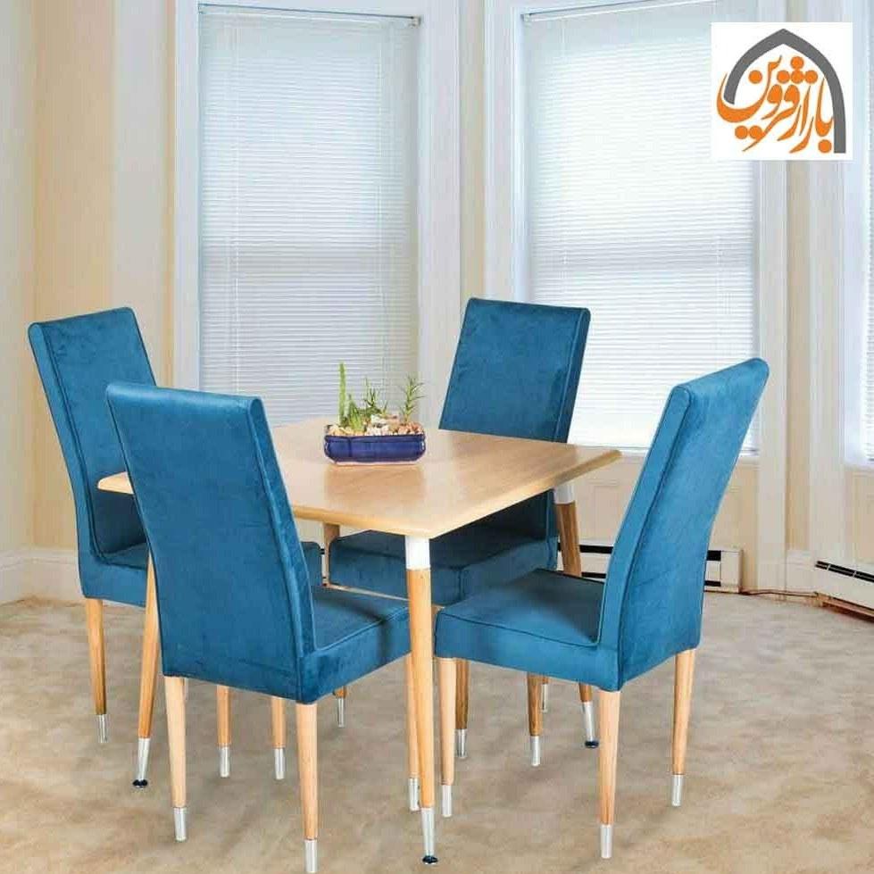 میز 4 نفره توکا مدل صدف کد 268