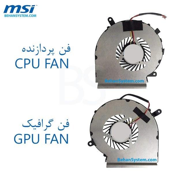 تصویر فن گرافیک لپ تاپ MSI مدل GL62 سه سیم / DC5V