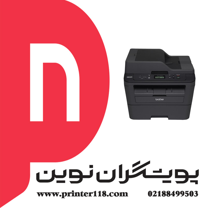 تصویر پرینتر لیزری چندکاره مدل DCP-L2540DW برادر Brother DCP-L2540DW multifunction laser printer-1