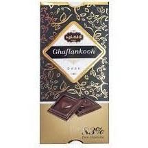 شکلات تابلت دارک 83% قافلانکوه