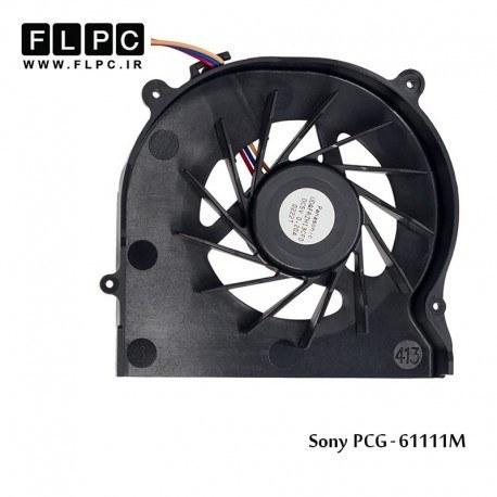 تصویر فن لپ تاپ سونی Sony PCG-61111M Laptop CPU Fan