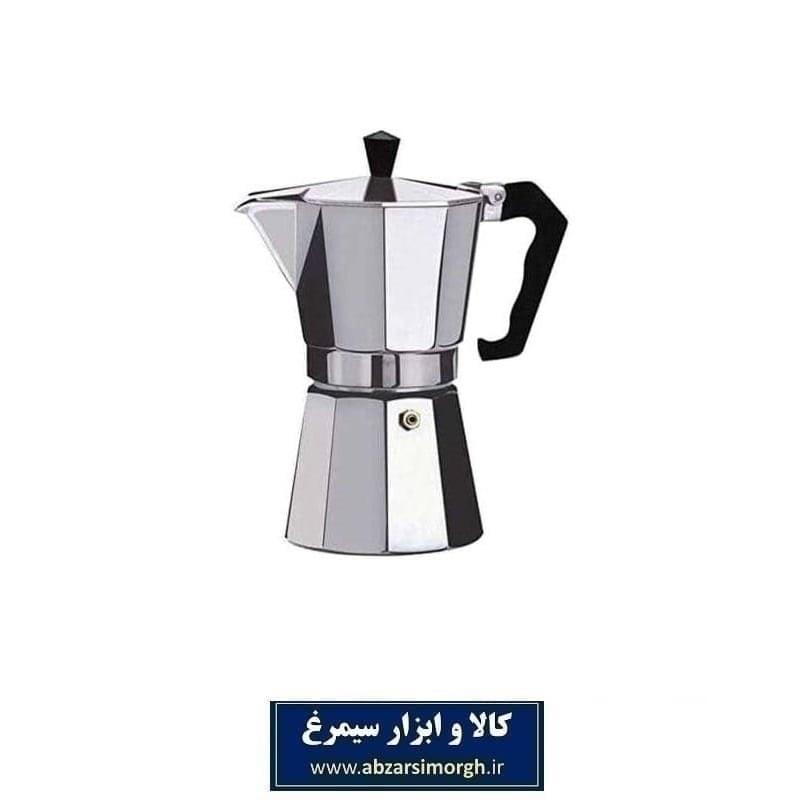 تصویر موکاپات یا قهوه جوش و اسپرسوساز روگازی آلومینیوم ۲ کاپ HGJ-001