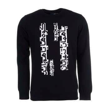 سویشرت نخی جلو بسته مردانه | Men Cotton Close Front Sweatshirt