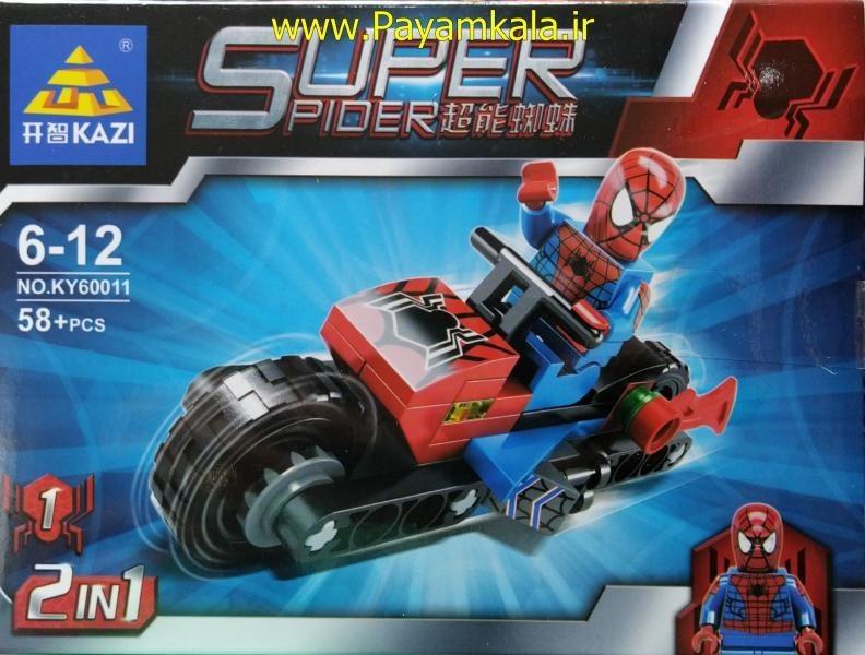 اسباب بازی لگو مرد عنکبوتی با وسیله (KAZI 60011-1)
