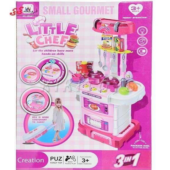 اسباب بازی آشپزخانه بزرگ دخترانه-LITTLE CHEF