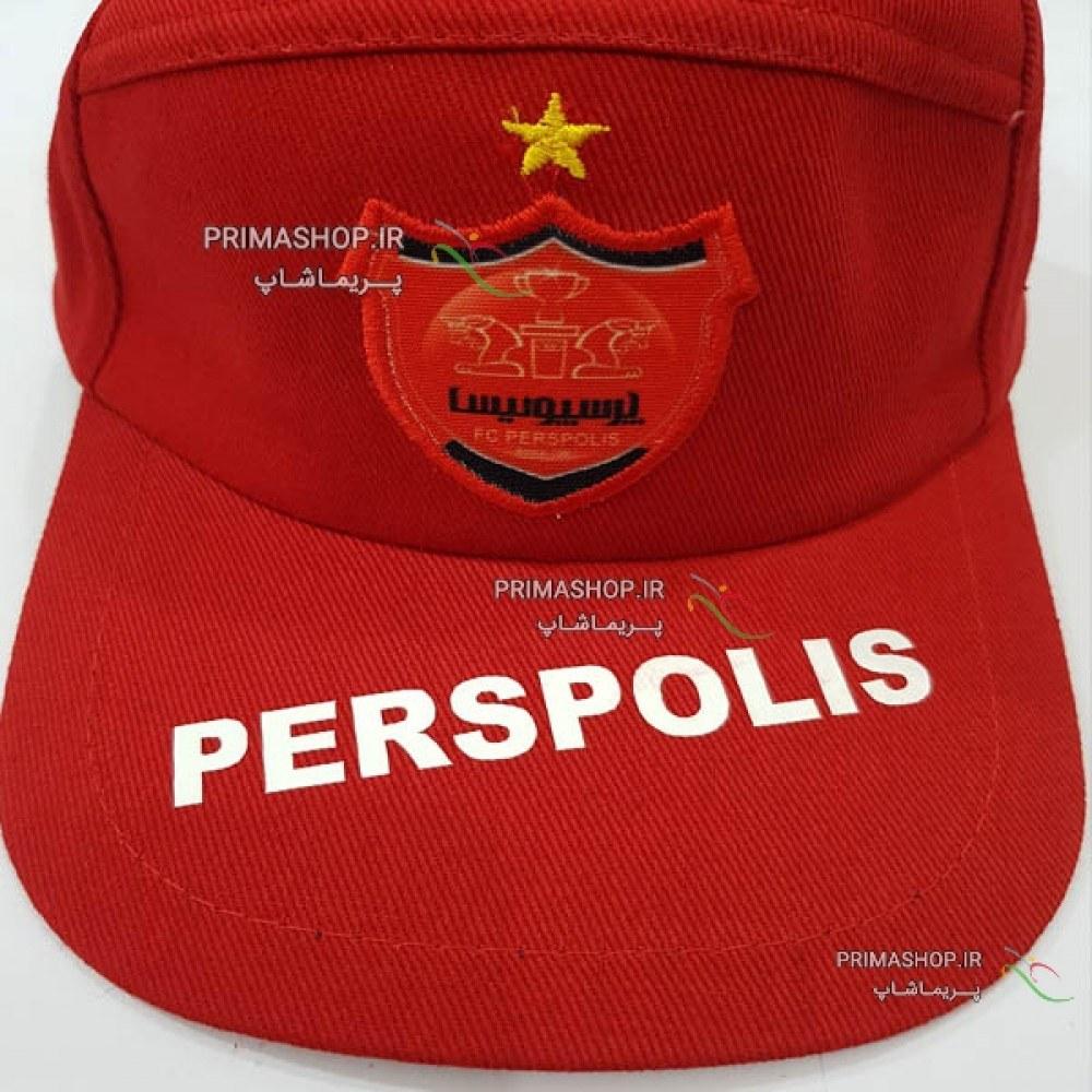 کلاه لبه دار پرسپولیس |