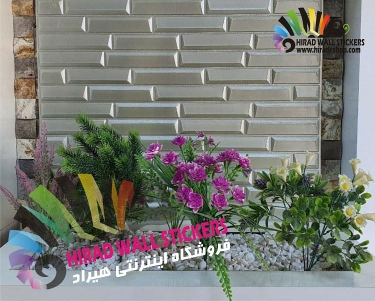 تصویر دیوار پوش فومی پشت چسبدار ایرانی طرح شمشه نقره ای