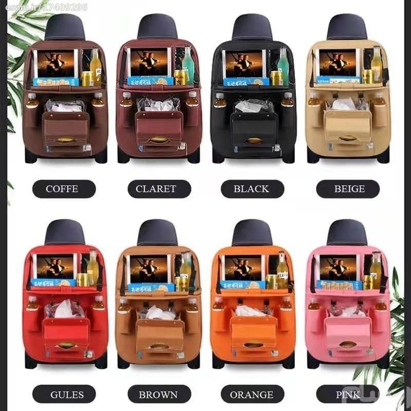 عکس نظم دهنده صندلی خودرو - مدل سینی دار پلاس  نظم-دهنده-صندلی-خودرو-مدل-سینی-دار-پلاس